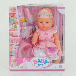 Пупс интерактивный Baby Love BL010A(с кнопкой)