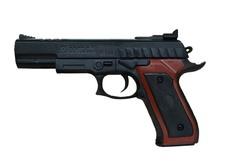 Пистолет  P268.