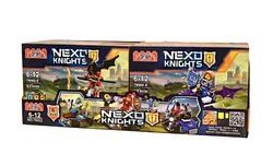 Набор конструкторов Nexo Knights 79002.