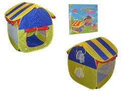 Палатка детская T8311