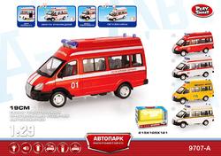 """Автомобиль ГАЗель  9707-А """"Пожарная охрана"""""""
