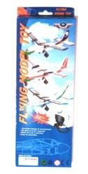 Самолет-конструктор 088