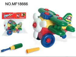 Самолет  02271 в пакете.
