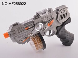 Пистолет на батарейках RF226-1.