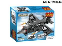 """Конструктор 3009 """"Военный самолет""""."""