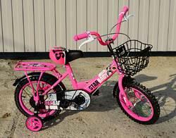 """Детский велосипед Star Baby 14"""" розовый."""