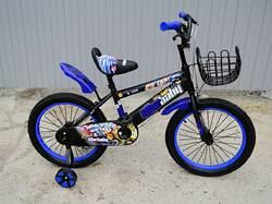 "Велосипед Star Baby 18"" с бутылочкой синий."